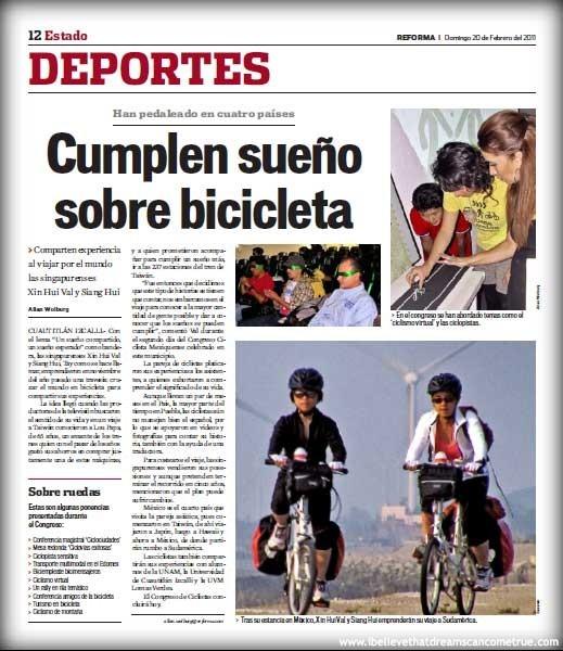 The Reforma - Estado