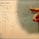 25.-Language-Exchange