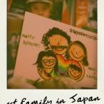 1st-family-in-japan