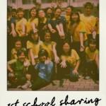 1st-school-sharing